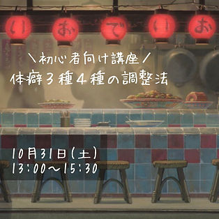 IMG_9729.JPG.jpg