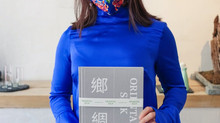 Xiaowen Zhu: Explorer of Time, Heritage and Memory