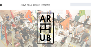 Xiaowen Zhu Appointed as Curator/Editor for Arthub