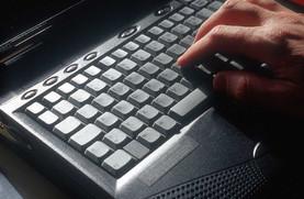 Como procurar emprego na era digital