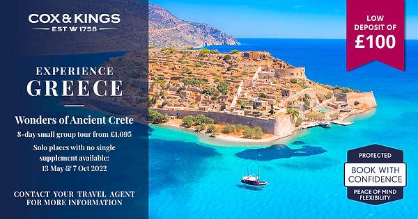 TRADE SOLOSEP Facebook 1200x630 GREECE.jpg