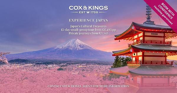 CK TRADE Facebook 1200x630 JAPAN.jpg