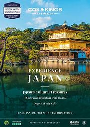 TRADE A4 Window Poster JAPAN (no discount).jpg
