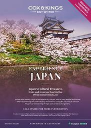 CK TRADE A4 Window Poster JAPAN.jpg