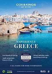 TRADE A4 Window Poster - Greece.jpg