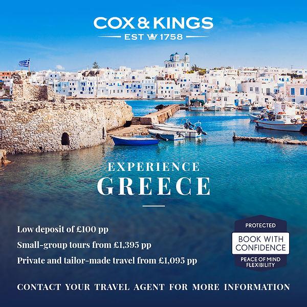 TRADE Instagram 1080x1080 - Greece.jpg