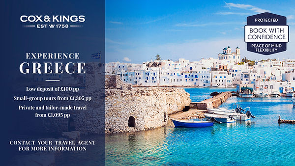 TRADE Twitter 1200x675 - Greece.jpg