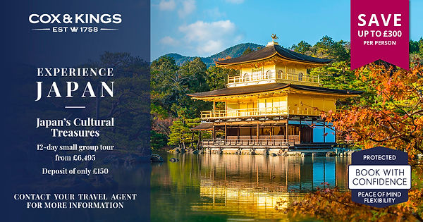 TRADE Facebook 1200x630 JAPAN.jpg