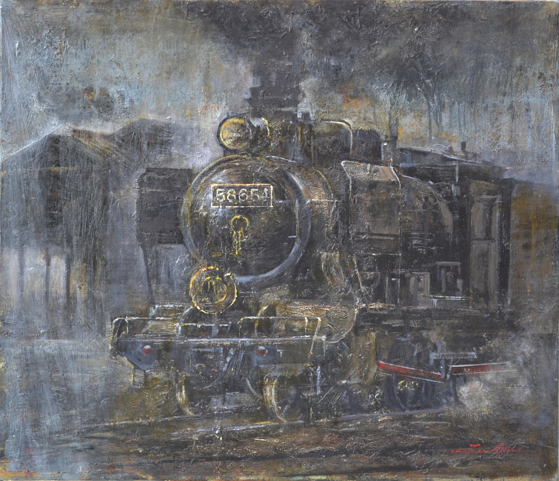 """A Steam Locomotive Ⅰ"""