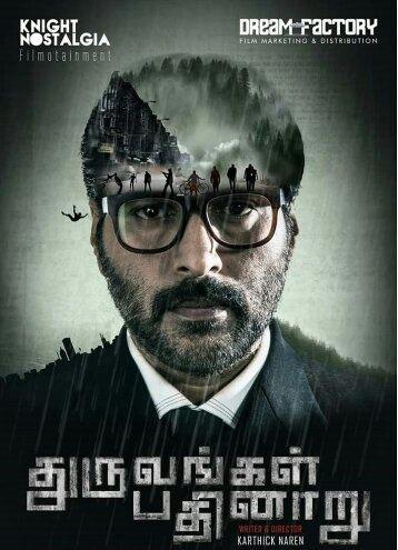 Bombay Movie Torrent Download Tamil