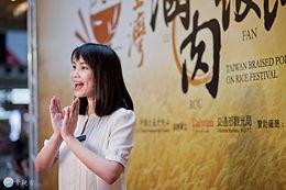 台灣魯肉飯節