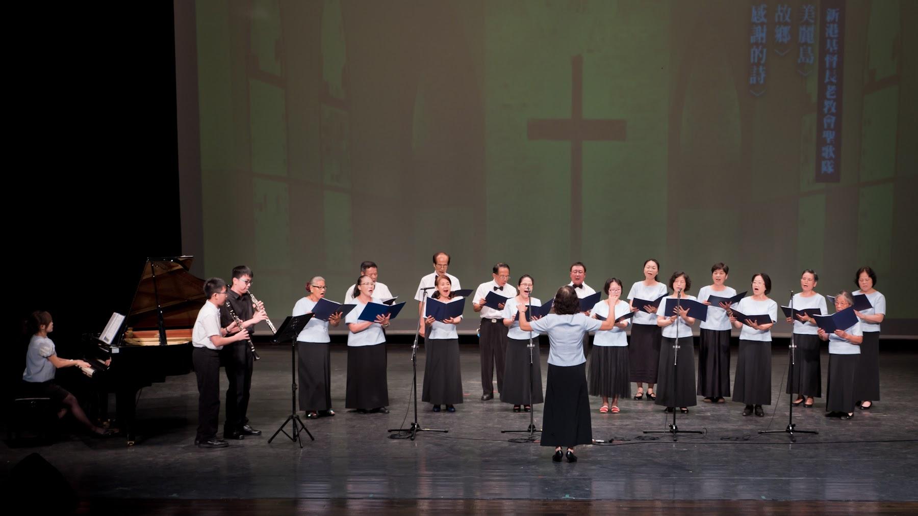新港基督長老教會聖歌隊。