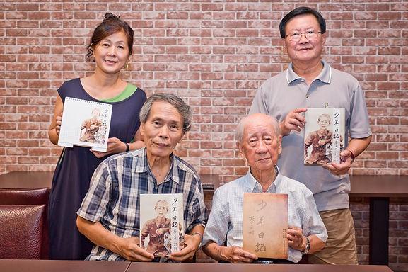 台灣文史的瑰寶 蔡玉村的少年日記