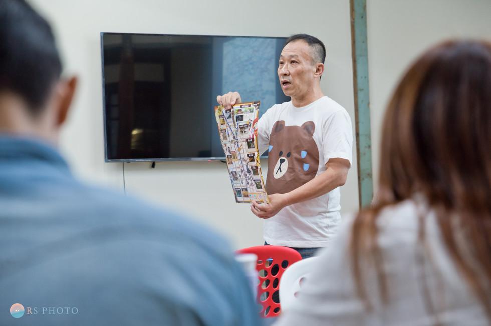 埔里R立方學堂-演講: 老青春的自在旅行術
