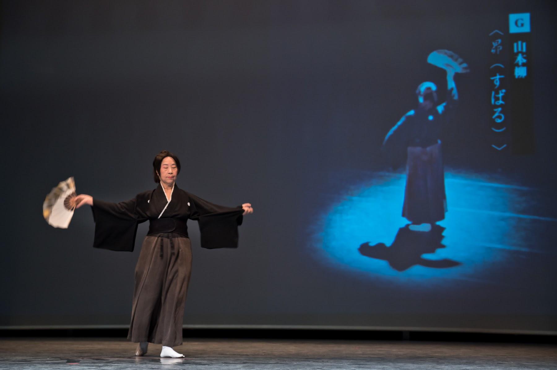 山本柳日本舞。