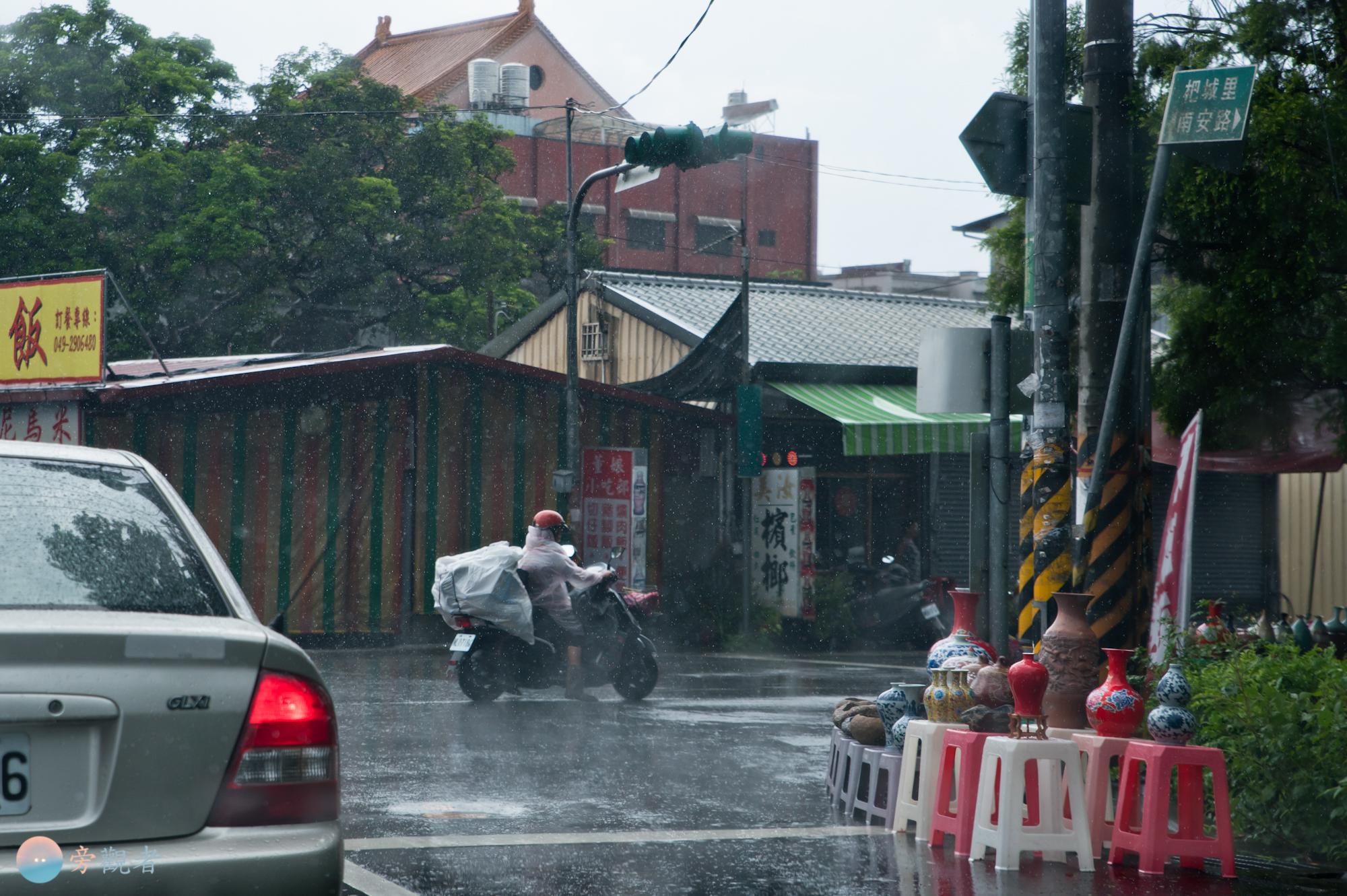 雨天的街景。南投埔里杷城