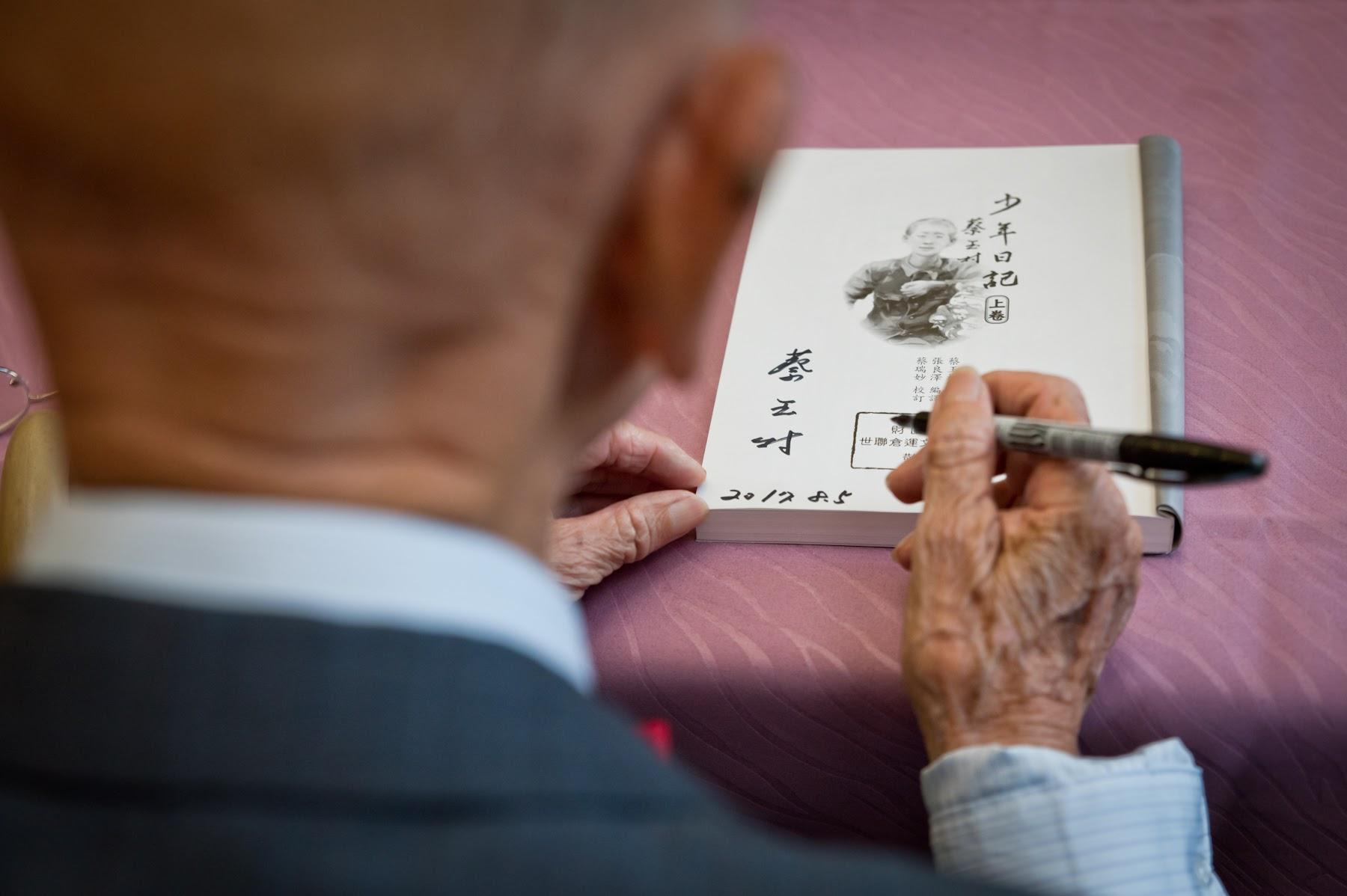 蔡玉村先生在「少年日記」的新書上簽名,贈送來賓。