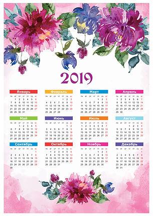 calendar-s-zvetami-2019-02.jpg