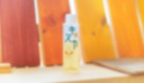 天然塗料のキヌカといろはの自然素材を使う夢源建築