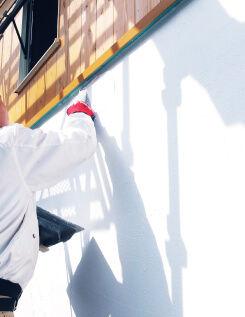 福井県三方上中郡若狭町の工務店、リフォームの夢源建築の施工事例