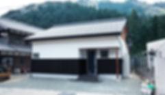 三方上中郡若狭町の工務店・リフォーム・バリアフリー「夢源建築」