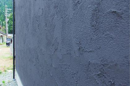 黒色の漆喰