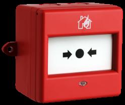 CBG370WP Ручной пожарный извещатель адресный (наружный)