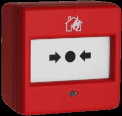 CBG370 Ручной пожарный извещатель адресный (врезной)