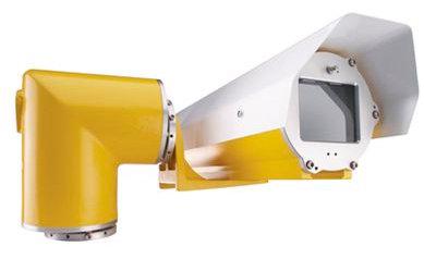 FPHC-40 Взрывобезопасный модуль камеры, 230 В перем. ток, ATEX IIC