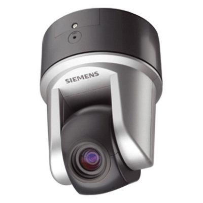 """CCID 1410 1/4"""" цветные поворотные двух-потоковые IP-камеры"""