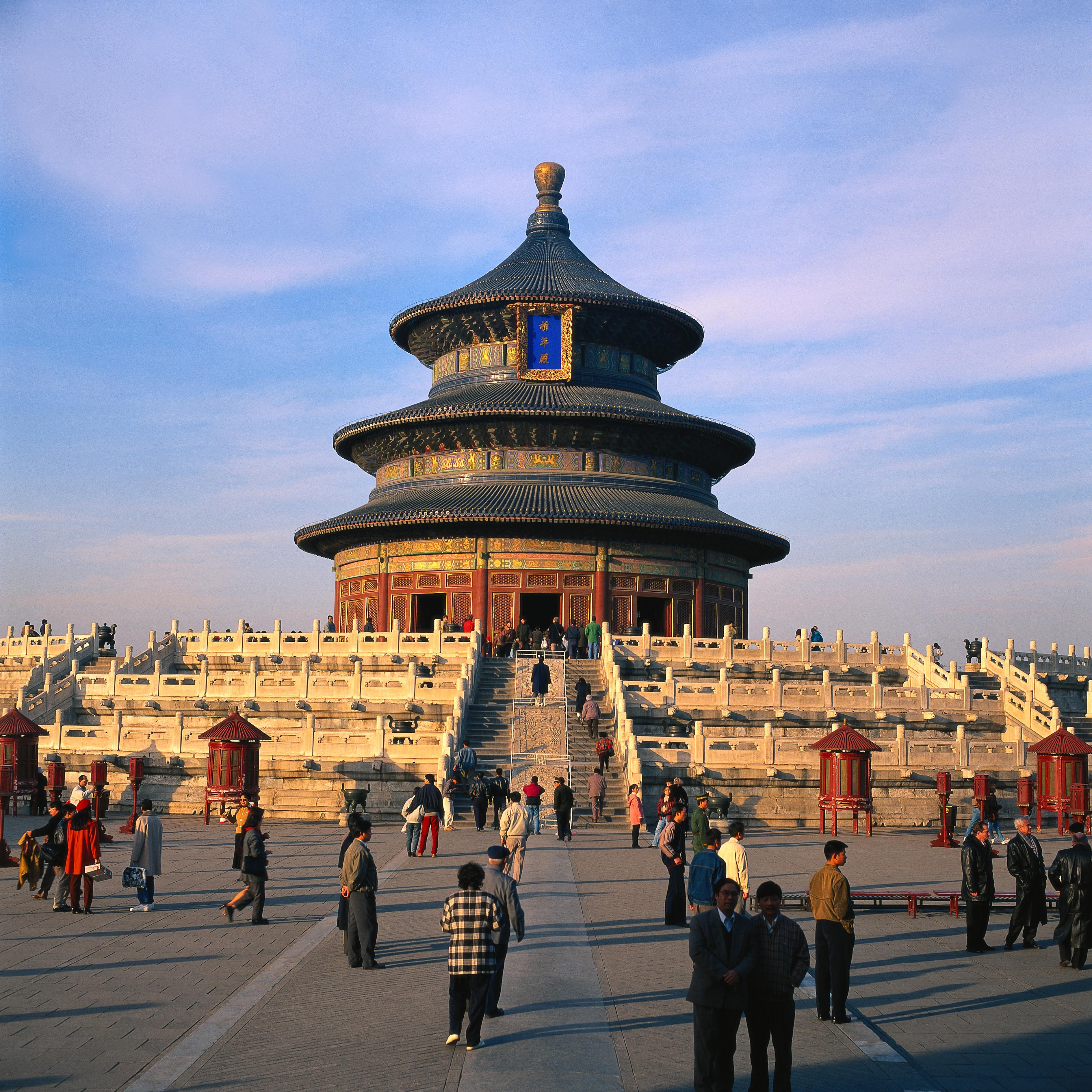 China (19).JPG