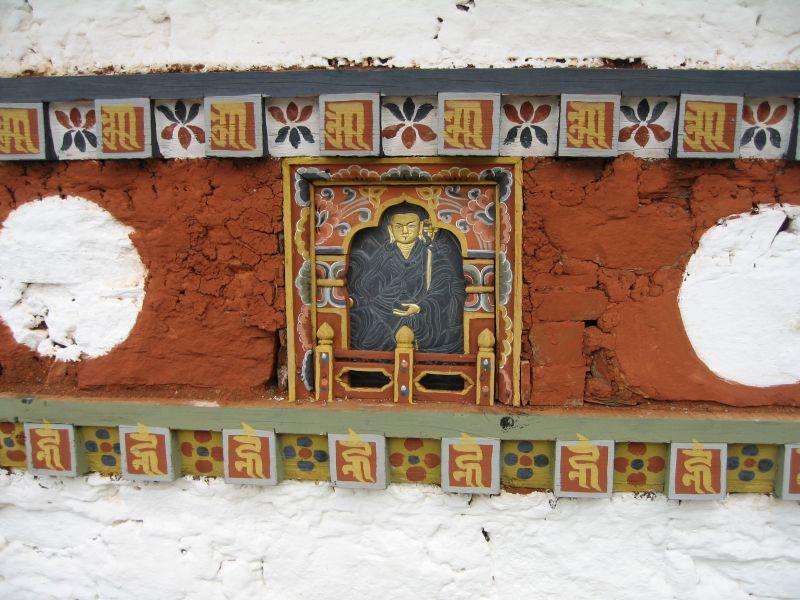 Bhutan (10).jpg