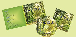 CD package design.png