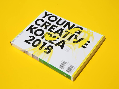 Young Creative Korea 2018 Invited Artist