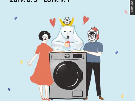 Milkybaby X Samsung 3rd illustration Collaboration