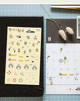 milkybaby_goodsArtboard 1.jpg