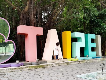 Taipei Free Art fair -엄마의 전시를 보고 크는 아이