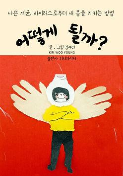 cover_digital-book_milkybaby.jpg