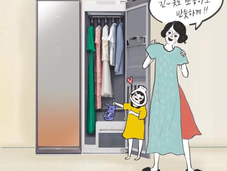 삼성닷컴 여름 가전 프로모션 일러스트레이션 콜라보