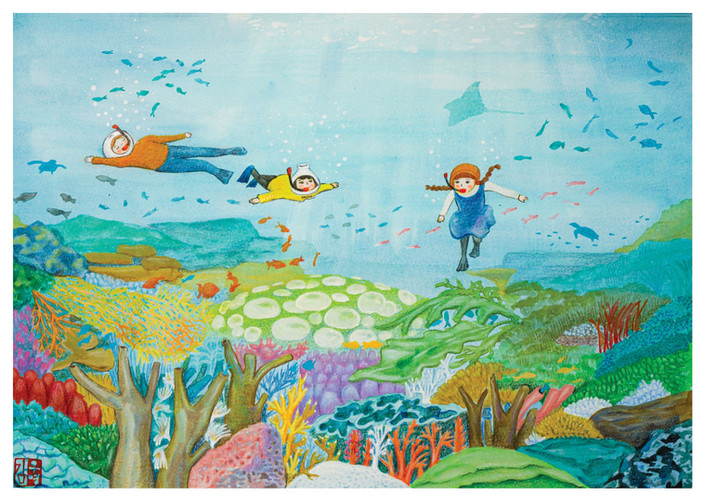 산호의 노래 The Song of the Corals