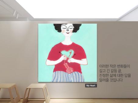 현대 Hyundai Creative TV에 소개된 Milkybaby