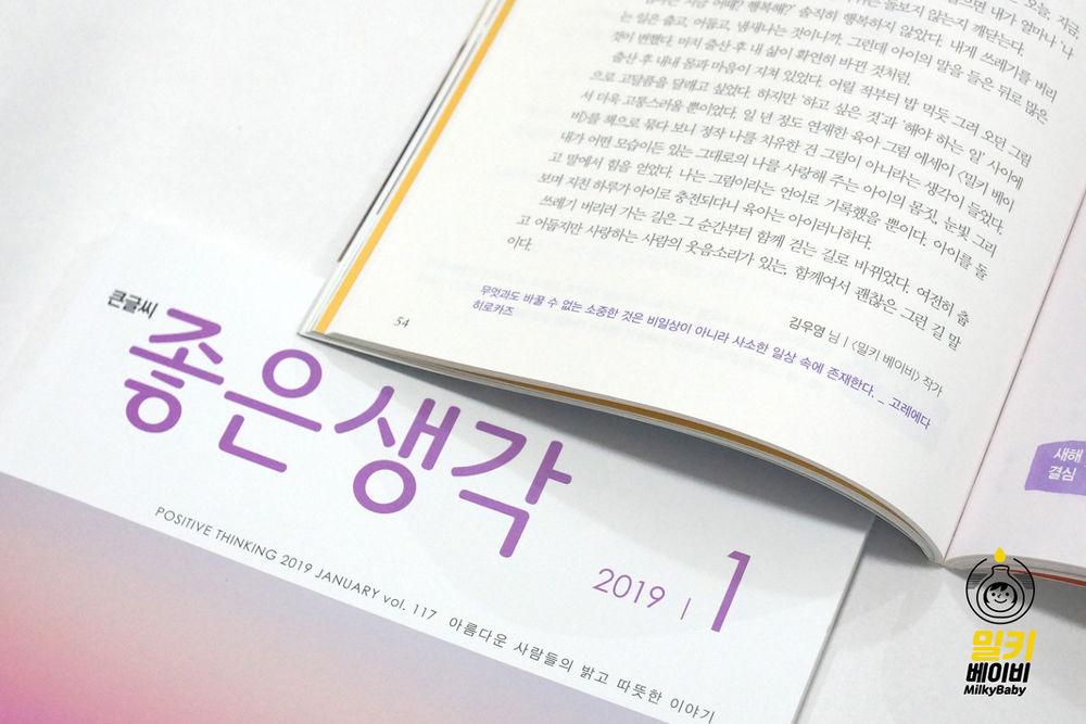 English essay correction symbols lewis hine essay