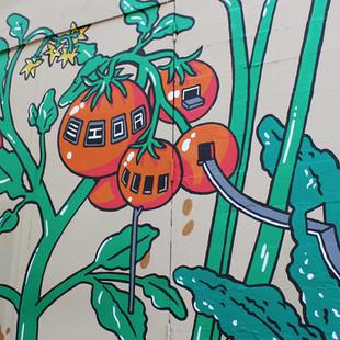 Urban Garden Mural