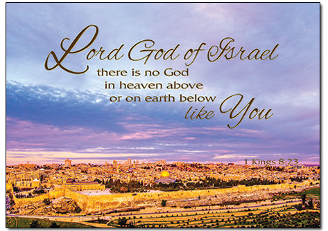 Lord God of Israel