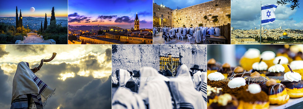Israel Photo Collage