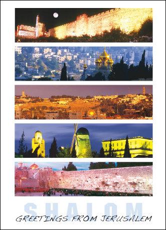 Shalom from Jerusalem
