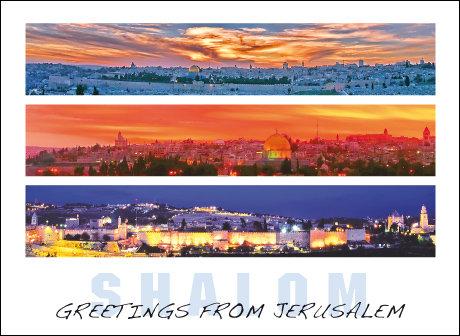 Jerusalem Panoramas