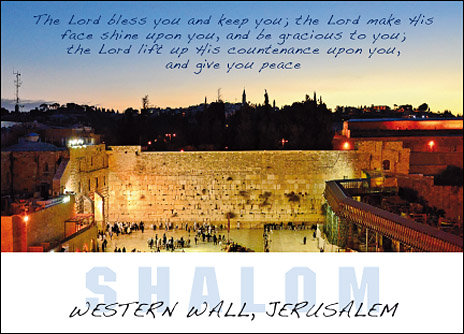 Shalom, Aaronic Blessing