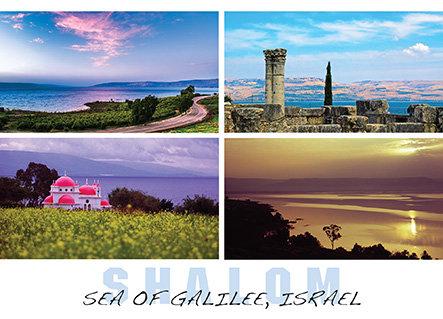 Shalom, Sea of Galilee