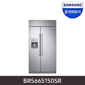 060-빌트인가전-빌트인-냉장고-BRS665150SR-썸네일.png